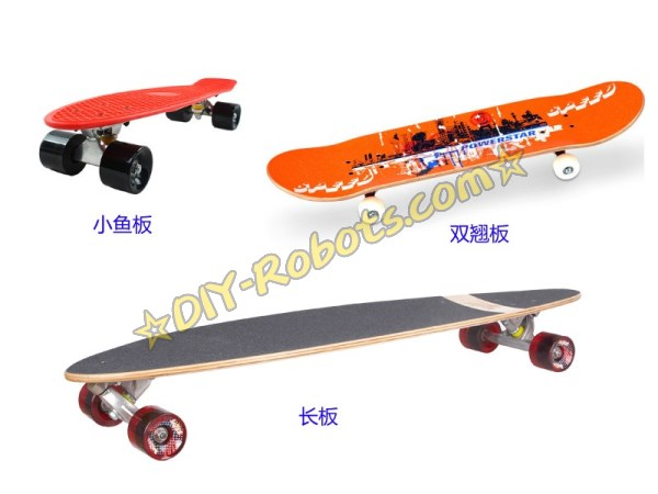 不同尺寸的滑板